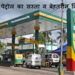 CNG पेट्रोल का सस्ता व बेहतरीन विकल्प पर फिर भी सरकार की रूचि नहीं